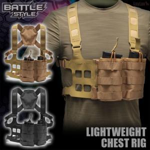 ライラクス ライトウェイト チェストリグ Battle Style バトルスタイル 軽量 MOLLE対応 マグポーチ装備|mimiy