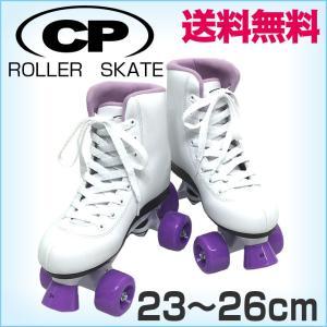 送料無料 ローラースケート 23-26cmキッズ 大人 カリプロCA600 クワッドローラー ブーツタイプ インラインスケート ジュニア 子供 大人用 ローラーシューズ|mimiy