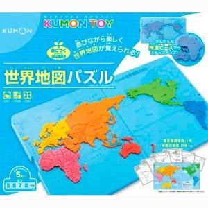 くもん 世界地図パズル|mimiy