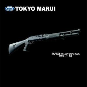 東京マルイ  エアーショットガン M3スーパー90 エアーガン エアーライフル 対象年齢18歳以上|mimiy