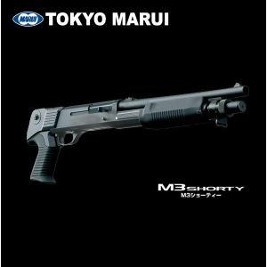 東京マルイ  エアーショットガン M3ショーティ エアーガン エアーライフル 対象年齢18歳以上|mimiy
