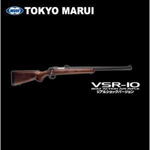 東京マルイ ボルトアクションエアーライフル VSR-10 リアルショック・バージョン スナイパーライフル 【 対象年齢18歳以上 】|mimiy