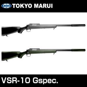 東京マルイ ボルトアクションエアーライフル VSR-10 GSPEC. Gスペック BK OD スナイパーライフル 対象年齢18歳以上|mimiy