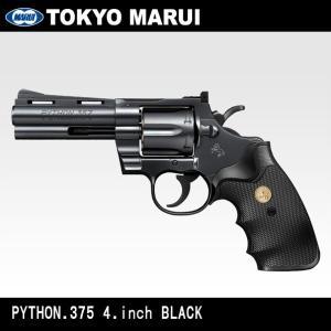 マルイ エアリボルバー コルトパイソン.357マグナム 4インチ ブラックモデル 【対象年齢10歳以上】|mimiy