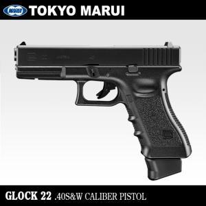 東京マルイ ガスガン グロック22 GLOCK22 ガスブローバック 【18歳以上対象】 mimiy
