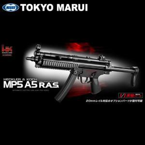 東京マルイ 電動ガン コッキングガン LIGHT PRO MP5A5 R.A.S. 10歳以上対象 mimiy