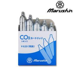 マルシン CDX カートリッジ 5本入り 二酸化炭素 CO2