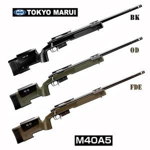 東京マルイ ボルトアクションエアーガン M40A5 OD BK|mimiy