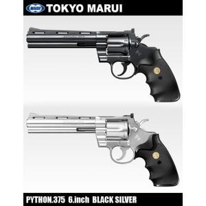 東京マルイ コルトパイソン.357マグナム 6インチ ブラックモデル ステンレスモデル mimiy