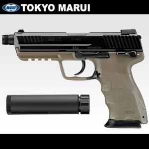 東京マルイ ガスブローバック HK45 タクティカル 18歳以上対象 mimiy