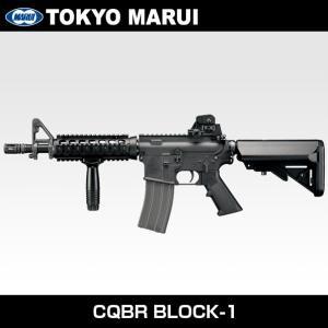 東京マルイ ガスブローバック CQBR ブロック1 【18歳以上対象】 mimiy