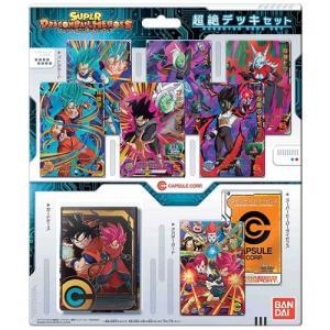 スーパードラゴンボールヒーローズ 超絶デッキセット mimiy
