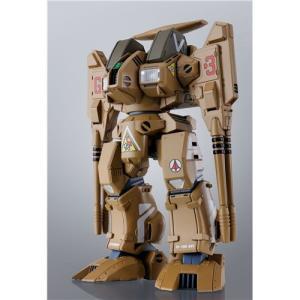 HI-METAL R ADR-04-MKX デストロイド・ディフェンダー|mimiy