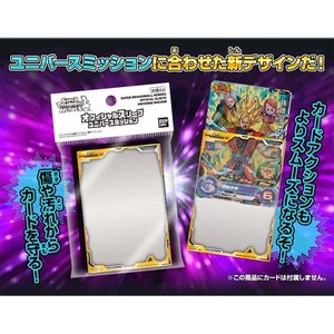 スーパードラゴンボールヒーローズ オフィシャル...の関連商品4