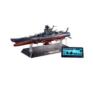 超合金魂 GX-86 宇宙戦艦ヤマト2202 『宇宙戦艦ヤマト2202』 mimiy