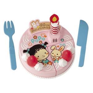 ぽぽちゃん いっしょに「フー!」しよ!おしゃべりケーキ|mimiy