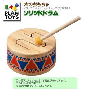 Plantoys プラントイ社 木製玩具 ソリッドドラム|mimiy