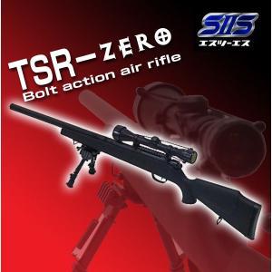 SIIS ボルトアクションエアーライフル TSR-ZERO ゼロ スナイパーライフル 対象年齢18歳以上|mimiy