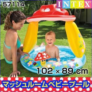 すいかビーチボールプレゼント INTEX(インテックス) マッシュルームベイビープール 57114 家庭用プール  ビニールプール 子供用 水遊び アウトドア|mimiy