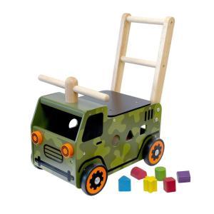 ウォーカー&ライド アーミートラック 木のおもちゃ アイムトイ|mimiy