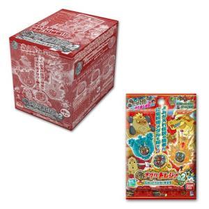 妖怪ウォッチ 妖怪メダルトレジャー02 伝説の巨人妖怪と黄金竜 BOX mimiy