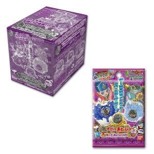 妖怪ウォッチ 妖怪メダルトレジャー03 美しき王と機械仕掛けの妖怪 BOX mimiy