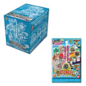 妖怪ウォッチ 妖怪メダルトレジャー04 巨石文明の二つの奇跡 BOX mimiy