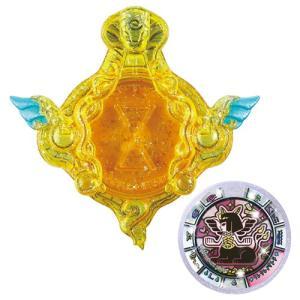 妖怪ウォッチ 秘宝妖怪エンブレム&カセキメダルセット01 クレクレパトラ mimiy