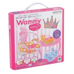 ワミー Wammy キラキラキュート2 ラメ入り 120ピース いろいろ作れるラメカラー6色