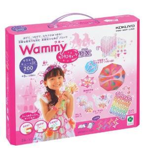 ワミー Wammy キラキラキュートDX 人気のラメ入りラミーと200ピース+キラキラシールのデラッ...