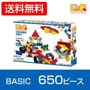 【プレゼントパック 消防車付!】LaQ(ラキュー) ベーシック 401|mimiy