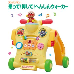 アンパンマン 乗って!押して! へんしんウォーカー 乗用玩具 乗り物|mimiy