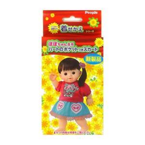 ぽぽちゃん ぽぽちゃん専用ハートのポケットつきスカート|mimiy
