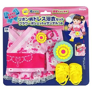ぽぽちゃん ぽぽちゃん専用リボン柄ドレス浴衣セットフラワーポシェット|mimiy