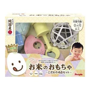 ピープルの純国産お米のおもちゃシリーズ 米のおもちゃ こだわり4点セット ガラガラ 歯がため ボール タオル 米製品 無塗装 積み木 出産祝い 贈り物 ギフト|mimiy