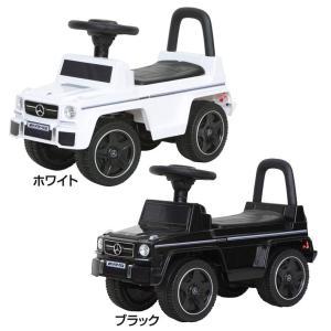 乗用メルセデス・ベンツ G63 AMG ブラック ホワイト 足けり乗用 乗用玩具 自動車 乗り物 子供 キッズ メルセデスベンツ|mimiy