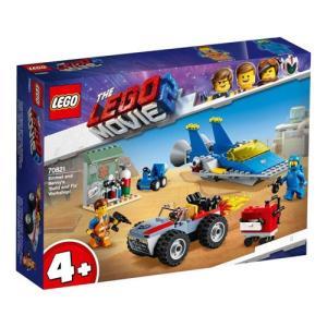 レゴ LEGO 70821 レゴムービー エメットとベニーの「ビルド&フィックス」ワークショップ