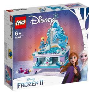 レゴ LEGO 41168 ディズニープリンセス アナと雪の女王2 エルサのジュエリーボックス|mimiy