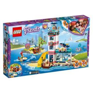 レゴ LEGO 41380 フレンズ 海のどうぶつさくせんハウス