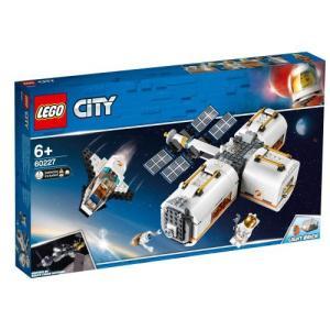 レゴ LEGO 60227 シティ 変形自在! 光る宇宙ステーション