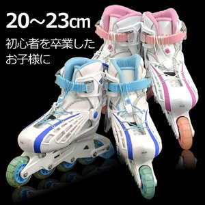 送料無料 サイズ調整可能インラインスケート ローラーブレード ローラースケート 20〜23cm 子供用 キッズ ジュニア|mimiy