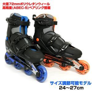 送料無料 24cm〜27cmサイズ調整可能 インラインスケート CA9000 ローラーブレード ローラースケート キッズ JR 子供から大人まで|mimiy