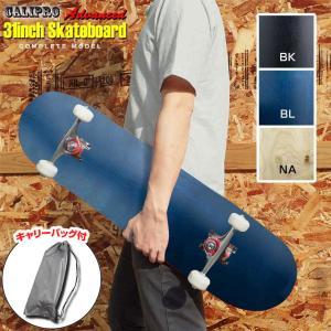 スケートボード スケボー 31inch ABEC5ベアリング搭載 7層カナディアンメープルウッド採用...