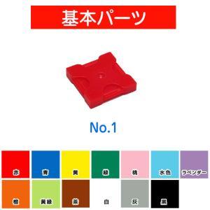 ラキュー ブロック [LaQ] フリースタイル50 ラキュー補充用パーツNo.1 ブロック パーツ 部品|mimiy