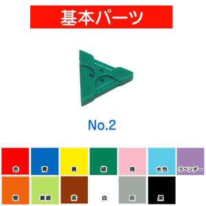 ラキュー ブロック [LaQ] フリースタイル50 ラキュー補充用パーツNo.2 ブロック パーツ 部品|mimiy