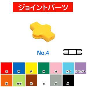 ラキュー ブロック [LaQ] フリースタイル50 ラキュー補充用パーツNo.4 ブロック パーツ 部品|mimiy