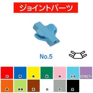ラキュー ブロック [LaQ] フリースタイル50 ラキュー補充用パーツNo.5 ブロック パーツ 部品|mimiy