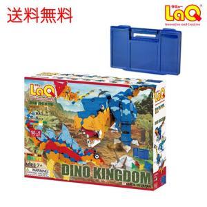 LaQ(ラキュー) ダイナソーワールド ディノキングダム