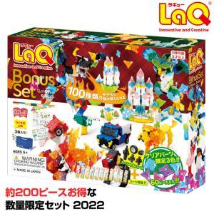 数量限定!! 「LaQ ボーナスセット2019」は、パーツ20%増量のお得なセット!!  限定カラー...