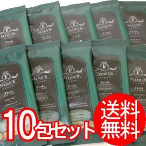 フィールスバブルバス レモンバーベナの香り 10包セット(メール便送料無料)